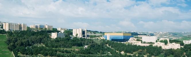 Al-Ahliyya Amman University (Amman, Jordan)